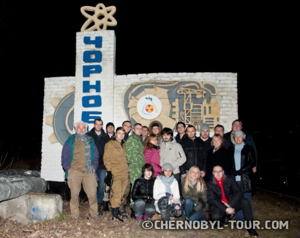 Выезд из г. Чернобыь